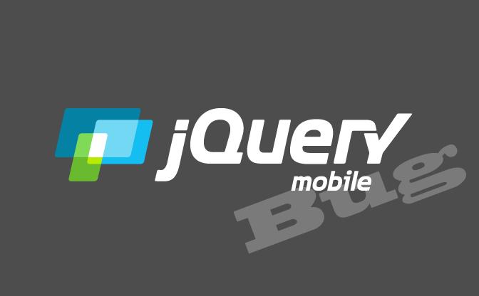 jQueryMobileが生成するinput、selectをクリックすると、iOSでズーム禁止が解除されてしまう