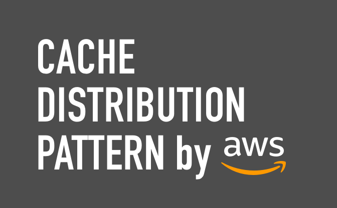 サーバーレスなCDP(Cache Distribution Pattern)を、独自ドメイン・ベーシック認証付きで実現するAWS 5点セット